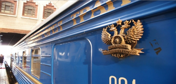 Golden-Eagle-Luxury-Trains-Tran-Siberian