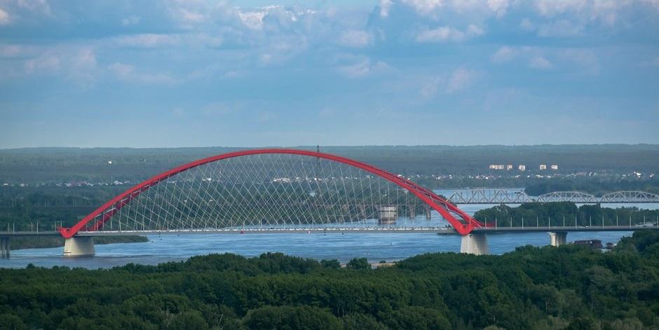 Pont de Novorssibirsk