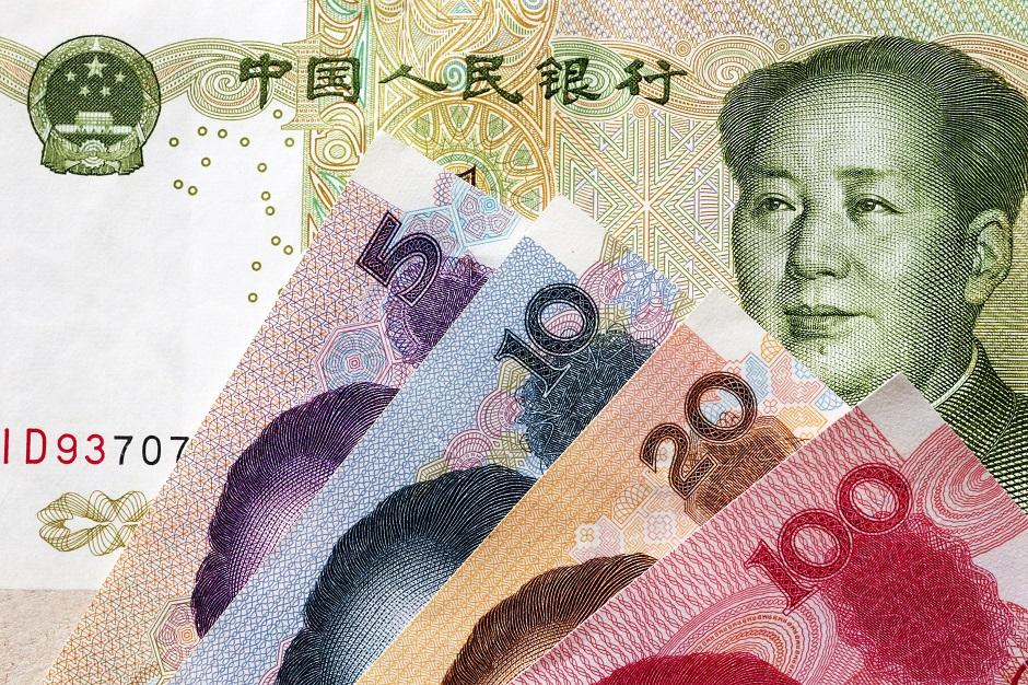Monnaie Chine
